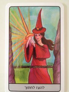Интервью с Мариной Качан при помощи метафорических карт: про ведьмочек и про игрушки