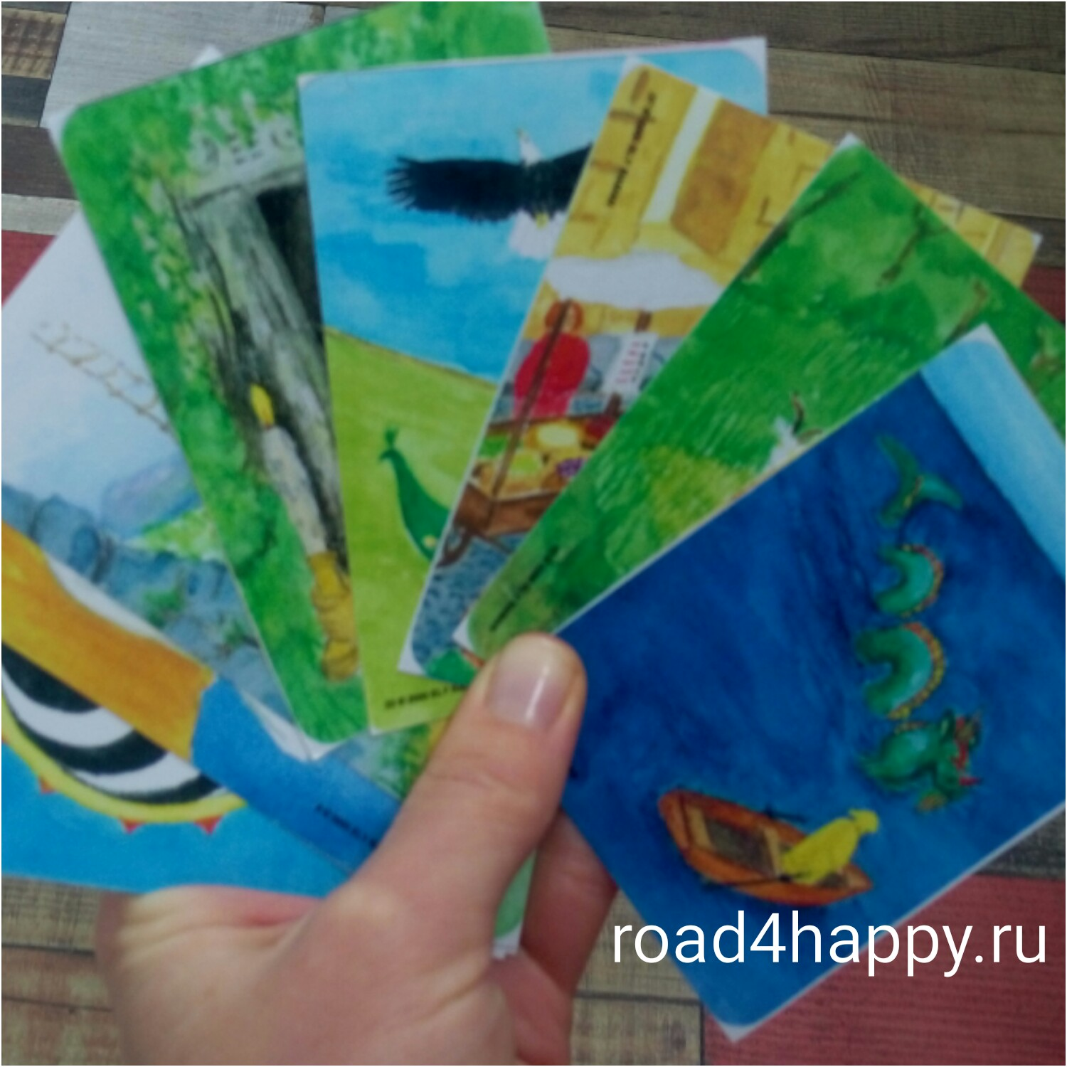 road4happy.ru